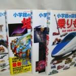 香川県で絵本 児童書などを買取りしています。