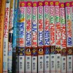 香川県で絵本・児童書など出張買取