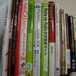 模型誌 写真集 カメラ雑誌 建築関連の本を宅配買取
