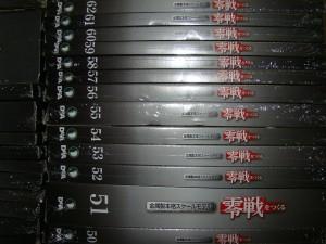 DSC06199