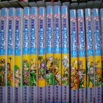 高知県のお客様よりコミック全巻 ゲームソフトなど宅配買取