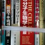 香川県高松市で医学書 文芸文庫 DVDブックなど買取