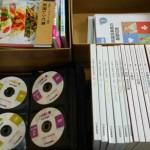 香川県高松市でガンプラ 資格教材を買取