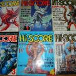 古いゲーム雑誌を買取 ファミリーコンピュータMagazine ハイスコア メガドライブFANなど