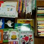 香川県で児童書 絵本など買取 福音館 ほるぷ 創成社の本