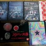 愛媛県でDVDを買取 F1や音楽DVD スマートウォッチ 絶版漫画など