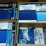 山口県より宅配買取 HONDA サービスマニュアル バイクの整備書