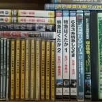 香川県多度津町でDVDの買取 鉄道展望DVD  鉄道走行音CDなど