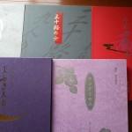 福島県のお客様より 富士出版の熟女写真集を宅配買取させて頂きました。
