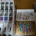 高知県のお客様より宅配買取 BLAME新装版 鳥山明 ドラゴンクエスト イラストレーションズ ゲームサウンドトラックなど