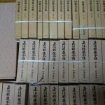 香川県三豊市で出張買取 田邊元全集 思想 哲学関連の書籍を買取させて頂きました。
