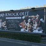 東京出張 格闘技観戦 KNOCK OUT