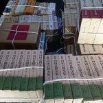 香川県坂出市で内田百閒全集などを出張買取させて頂きました。