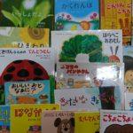 香川県で児童書や絵本の買取 ぐりとぐら はらぺこあおむし など