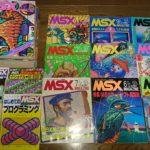 石川県よりMSX  MAGAZINEを宅配買取 レトロゲーム雑誌など