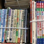 香川県高松市でレトロゲーム雑誌 MSXを出張買取