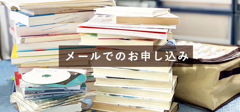 すぐる書店