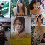 香川県観音寺市で写真集 DVD コミックを買取