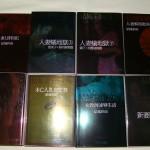 香川県でアダルト本買取 フランス書院  結城彩雨文庫など