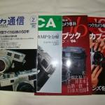 香川県琴平町でカメラ専門書を買取 ライカ通信など