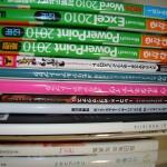 愛媛県よりアニメ設定資料集 写真集など宅配買取
