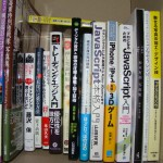 PC関連書籍 カメラ関係書籍 写真集など宅配買取