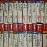 興亡の世界史 全21冊 講談社 買取り致します。