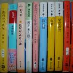 香川県で人気小説  コミックセットなど買取