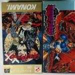 高知県よりスーパーファミコンソフト・DVD・CD・カードなど宅配買取