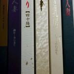 富士出版の写真集買取りしています。
