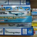 香川県坂出市で航空機プラモデルなどを買取  戦記小説など