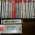 香川県でクラシックCD DVDを買取致します。