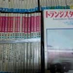 ラジオ 電子工作関係の本を買取 トランジスタ技術 CQハムラジオなど