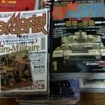 模型雑誌 ガレージキット雑誌を買取 モデルグラフィックスなど