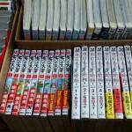香川県高松市でコミックを買取 七つの大罪 東京喰種など