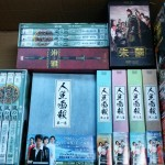 香川県宇多津町でDVD-BOXを買取 海外ドラマのなど