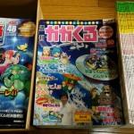 週刊百科を宅配買取  ファイルマガジン 週刊かがくるシリーズ