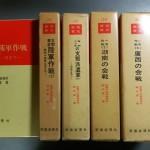 戦史叢書 高価買取致します。