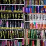 香川県でアダルト・官能小説の買取 フランス書院 マドンナメイト文庫など