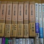 姫路市より古本宅配買取 精神医学 精神分析 心理学関係の書籍など