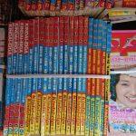 香川県三豊市で芸能雑誌を買取 GORO 近代映画 平凡パンチ プレイボーイなど