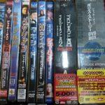 香川県高松市でDVDやDVD-BOXなど買取させて頂きました。