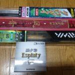 香川県で釣竿 ZIPPO ジッポライターの買取