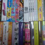 香川県高松市で アイドルグッズを出張買取 DVD Blu-ray クオカードなど