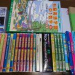 語学のDVD・CD 学習教材など出張買取 ディズニー英語 DWE ワールドファミリーなど