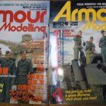 アーマーモデリング マスターモデラーズなど模型専門誌を宅配買取