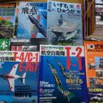 香川県三豊市でミリタリー バイク 模型雑誌を出張買取  モトメンテナンスなど