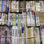 丸亀市で古本出張買取 囲碁の本 ゲームなど