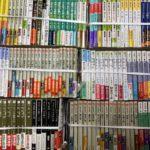 香川県高松市で古本出張買取 時代文庫など