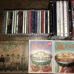 香川県でアイドルのCD DVDを買取 嵐 ジャニーズなど